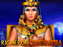 Riches Of Cleopatra от Novomatic с бонусом